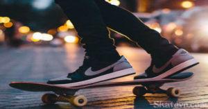 mua giày trượt ván